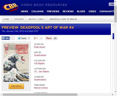デッドプールの兵法は地球を破壊するのか!?デッドプールズ アート・オブ・ウォー #4のプレビュー画像が更新!