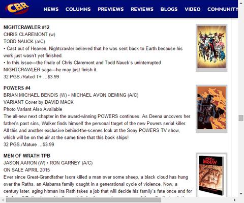 ナイトクローラーシリーズのフィナーレ!ナイトクローラー #12のプレビュー!