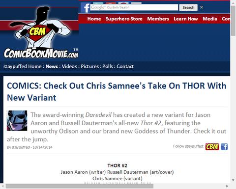 クリス・サムニーによる「ソー #2」の新たなヴァリアントカバーが公開!