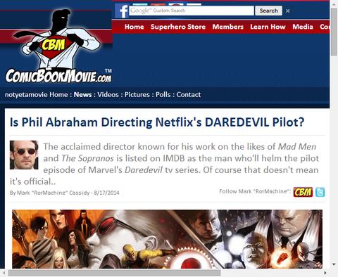 TVシリーズ「デアデビル」のパイロット版の監督はフィル・エイブラハムか?