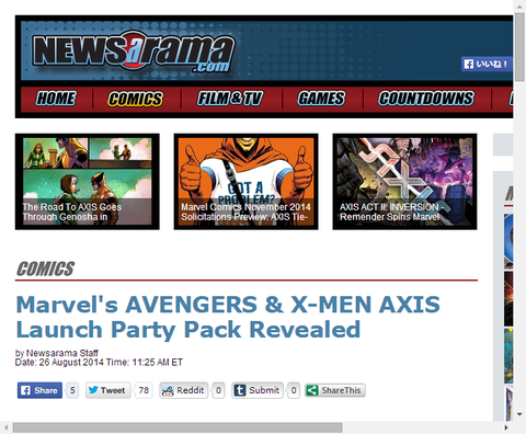 アベンジャーズ&X-MEN:アクシスのローンチパーティを発表!