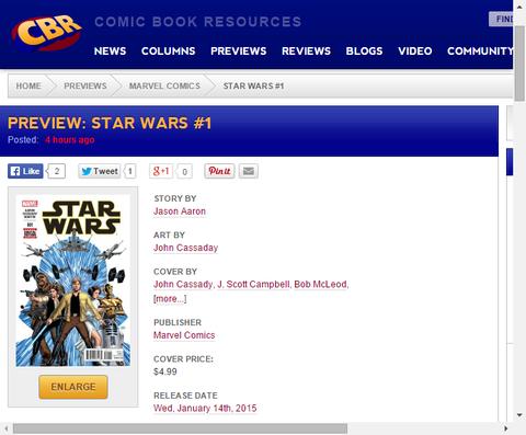 いざ豊富なカバー達とと共に発売へ!スター・ウォーズ #1のプレビュー画像が更新!