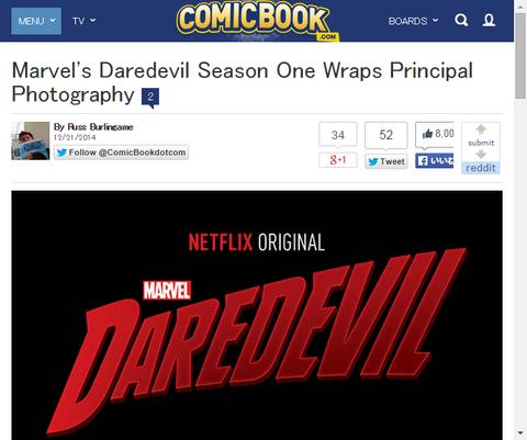 ネットフリックスからのドラマ「デアデビル」のシーズン1の撮影が完了!