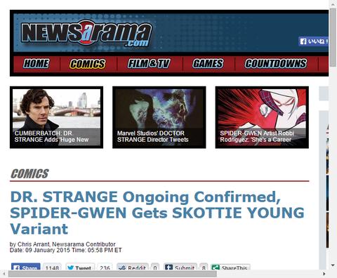 スコッティ・ヤングによる「スパイダーグウェン」のヴァリアント・カバーが公開!