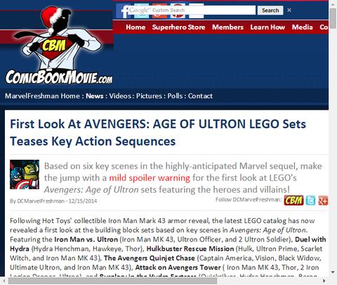映画「アベンジャーズ:エイジ・オブ・ウルトロン」のレゴセットのカタログが判明!これらからわかることは!?