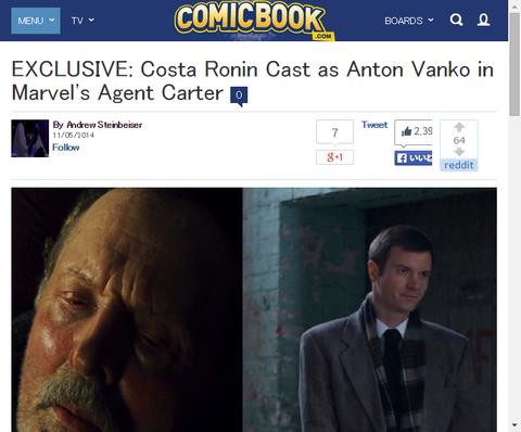 ドラマ「エージェント・カーター」にコスタ・ロニンが演じるアントン・ヴァンコが登場する!