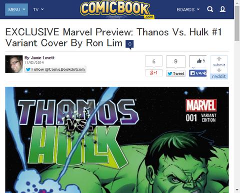 ロン・リムによるサノス VS ハルク #1のヴァリアントカバーが公開!