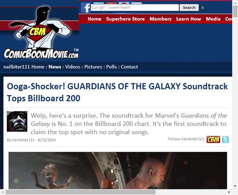 ガーディアンズ・オブ・ザ・ギャラクシーのサウンドトラックがビルボード入り!