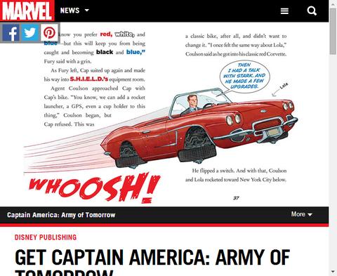 キャプテン・アメリカ:アーミー・オブ・トゥモローをゲットしよう!