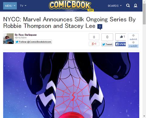 【NYCC】マーベルが「シルク」をロビー・トンプソンとステイシー・リーによるオンゴーイングシリーズを発表!