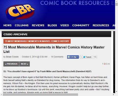 マーベル・コミックスの歴史でもっとも忘れ難い瞬間75選!パート2