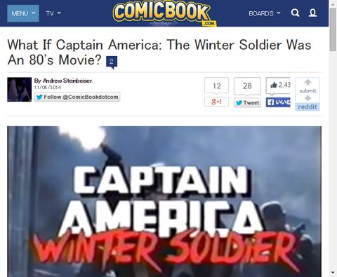 もしキャプテン・アメリカ:ウィンター・ソルジャーが80年代の映画だったら?の動画が面白い!