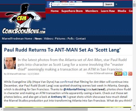 映画「アントマン」でスコット・ラングを演じるポール・ラッドの撮影風景が判明!