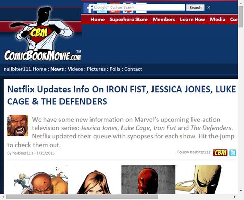 ネットフリックスは「アイアンフィスト」、「ジェシカ・ジョーンズ」、「ルーク・ケイジ」、「ディフェンダーズ」の情報を更新!