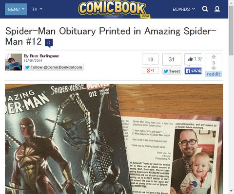 アメイジング・スパイダーマン #12に印刷されるスパイダーマン死亡記事!