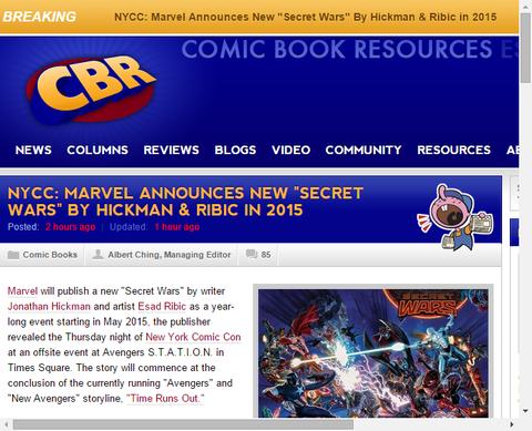 マーベルは2015年5月のイベントはヒックマンとリビックによる新たな「シークレット・ウォーズ」を発表する!