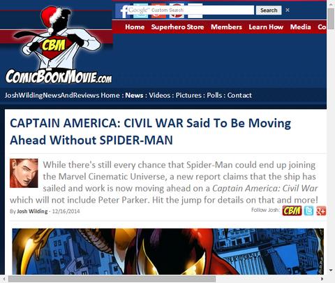 スパイダーマンなしで前進していると言われる映画「キャプテン・アメリカ:シビル・ウォー」!
