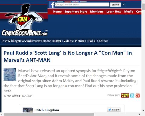 ポール・ラッドの『スコット・ラング』はもはや「詐欺師」ではなくなった!