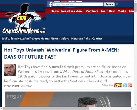 ホットトイズより映画「X-MEN:デイズ・オブ・フューチャー・パスト」の未来のウルヴァリンのスタチューが発売!