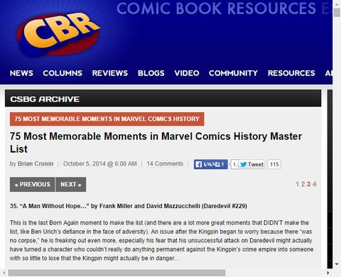 マーベル・コミックスの歴史でもっとも忘れ難い瞬間75選!パート3