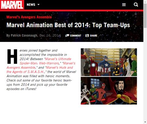 2014年のマーベル・アニメのベストチームアップを発表!