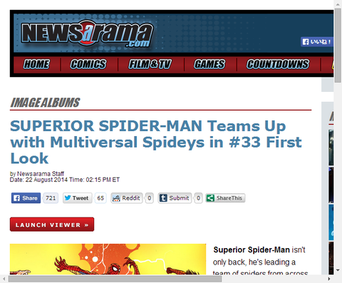 スぺリアー・スパイダーマン #33のプレビュー!