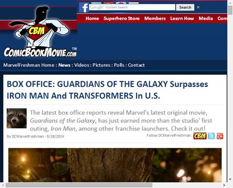 映画「ガーディアンズ・オブ・ザ・ギャラクシー」がアメリカ国内の興行収入でアイアンマンを抜く!