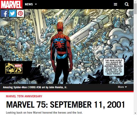 マーベル75:2001年9月11日