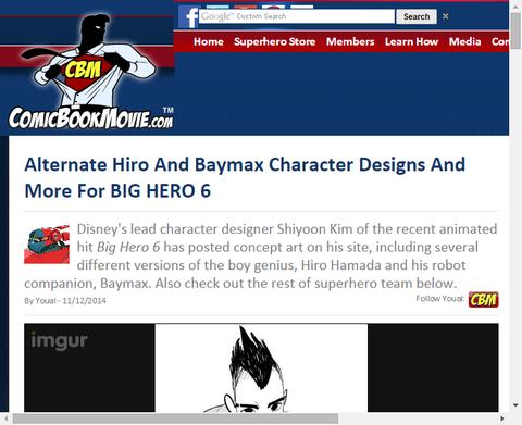 映画「ビッグ・ヒーロー・6(ベイマックス)」のキャラクターデザインが公開!
