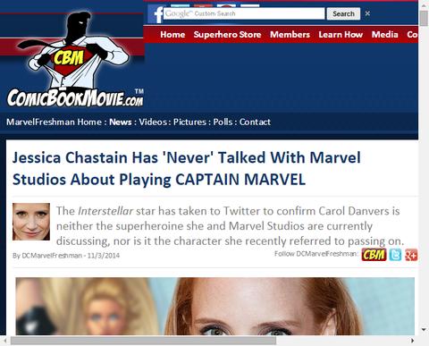 ジェシカ・チャステインは「これまで」キャプテン・マーベルの話しはしていないとツイッターで明かす!