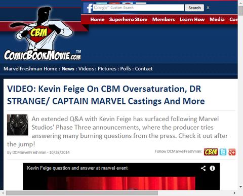 ケビン・フェイジが話すストレンジやキャプテン・マーベル、その他多くのキャスティングについて!