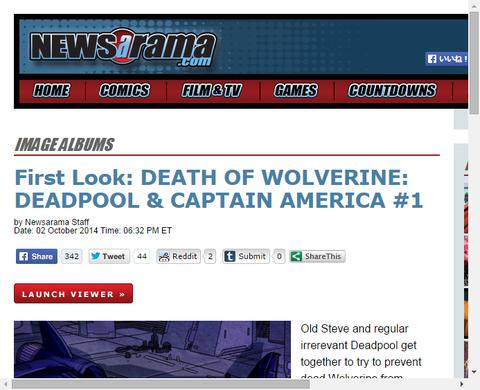 デス・オブ・ウルヴァリン:デッドプール & キャプテン・アメリカ #1のプレビュー!