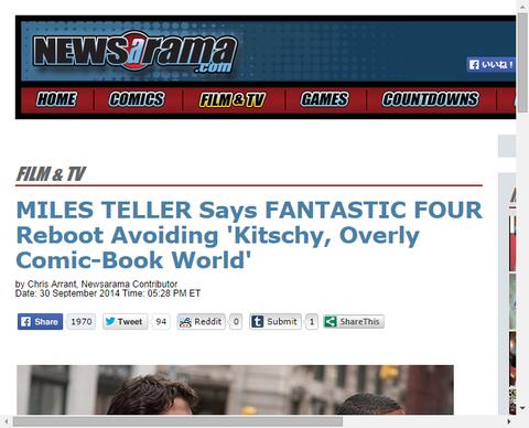 マイルズ・テラーがファンタスティック・フォーのリブートについて言及!