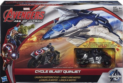 Cycle-Blast-Quinjet-Avengers-Age-of-Ultron