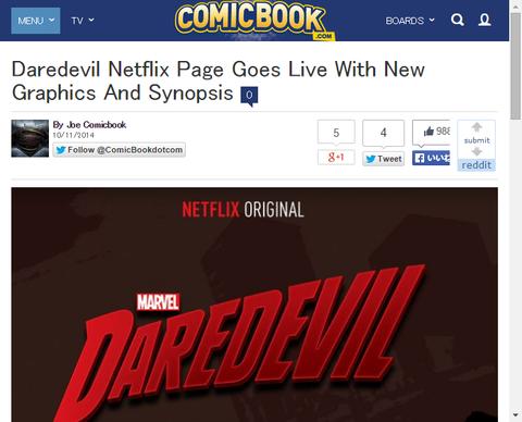 ドラマ「デアデビル」のネットフリックスのオフィシャルページが公開し新たなロゴグラフィックと概要で動き出す!