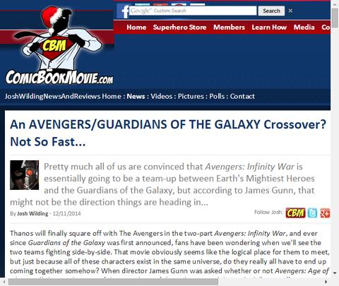 映画ガーディアンズ・オブ・ザ・ギャラクシーとアベンジャーズのクロスオーバーはそれほど早くなさそうだ・・・