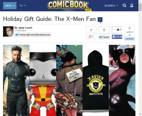ホリデイ・ギフト・ガイド:X-MENファンに贈るおススメのギフト!