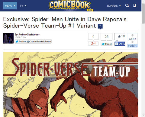 デイブ・ラポザによる「スパイダーバース チームアップ #1」のヴァリアントカバーが判明!