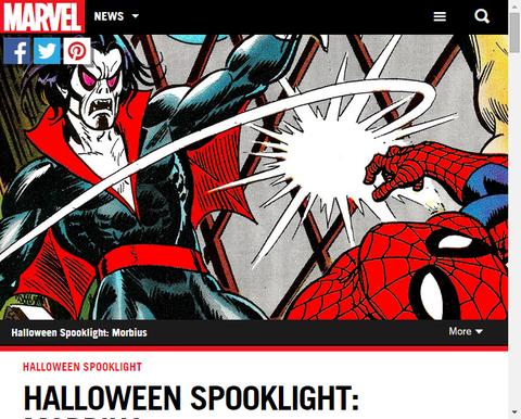 ハロウィン・スクープライト:モービウス!今週毎日ハロウィンに向けて超自然的キャラクターを紹介!
