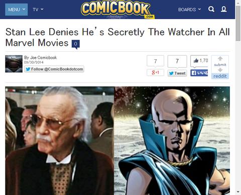 スタン・リーは彼がすべてのマーベル映画の「ザ・ウォッチャー」であることを否定!