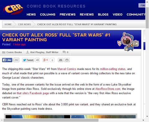 アレックス・ロスのペインティングによる「スター・ウォーズ #1」のヴァリアントカバー!
