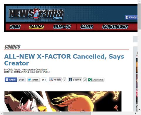 オールニュー・X-FACTORはキャンセルされたとクリエイターが話す!