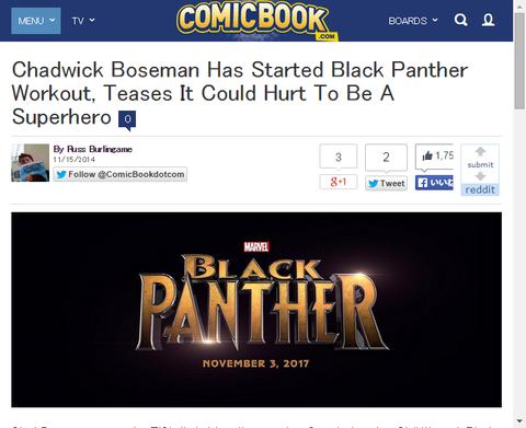 チャドウィック・ボーズマンはブラックパンサーのトレーニングを初めてスーパーヒーローとして痛むことができたとからかう!