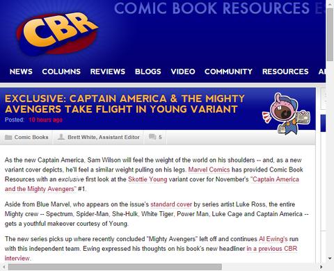 キャプテン・アメリカ & ザ・マイティ・アベンジャーズ #1のスコッティ・ヤングによるヴァリアントカバーが公開!