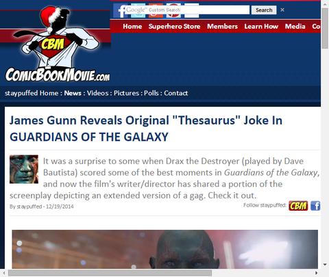 ジェームズ・ガンはガーディアンズ・オブ・ザ・ギャラクシーで最初の「シソーラス」についてのジョークを明かす!