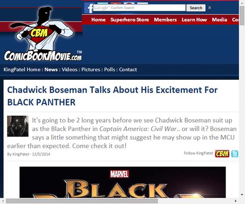チャドウィック・ボーズマンがブラック・パンサーについてインタビューに答える!