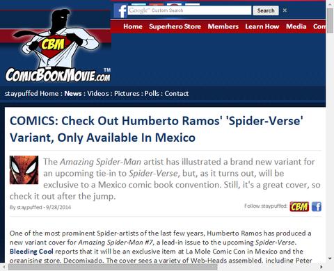 メキシコ限定のウンベルト・ラモスにより「スパイダー・バース」のヴァリアント・カバーが公開!