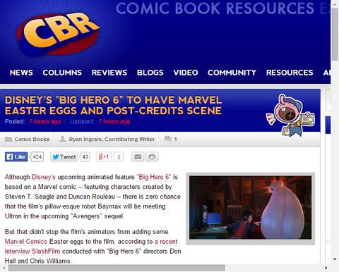 映画「ビッグ・ヒーロー・6(ベイマックス)」はマーベルのイースターエッグとクレジットシーンを持つ!