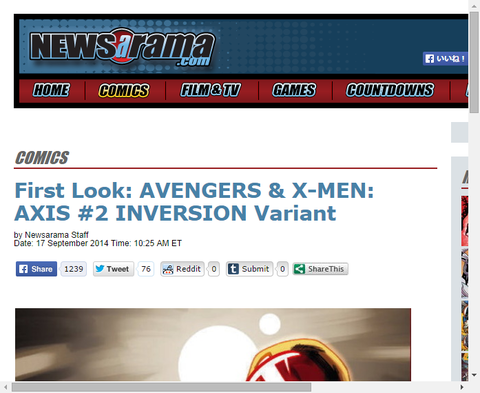 「アベンジャーズ&X-MEN:アクシス #2」のクリス・アンカによるヴァリアントカバー!