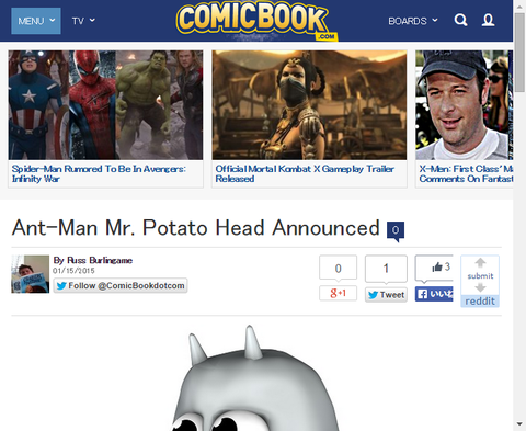 アントマンとコラボするミスター・ポテトヘッドを発売することを発表!